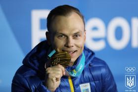 2018 Winter Olympics Ukraine Viewing Guide