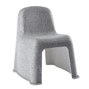 Nobody Chair