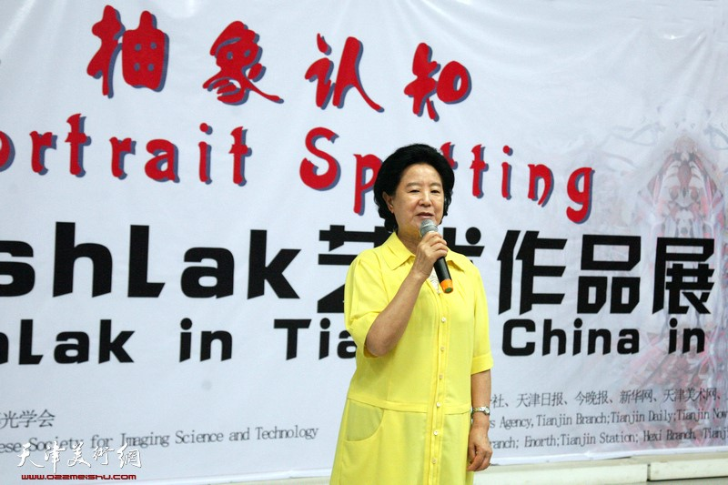 Chairman of the Tianjin Cultural Industry Assoc. Cao Xiurong announced the opening