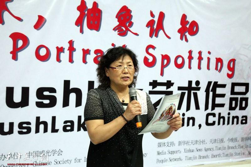 Chines Photographic Society Deputy Secretary-General Niu Guiping