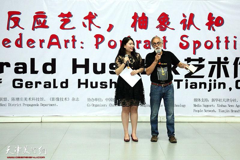 Artist Gerald Hushlak