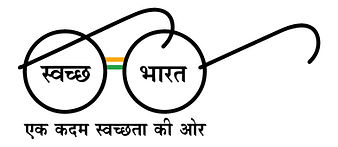 swachh-bharat-abhiyan-logo-vector-file.j