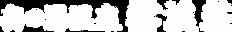 footer_logo.webp