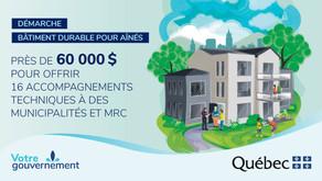 Une bonne nouvelle pour la municipalité de Saint-Damien-de-Buckland