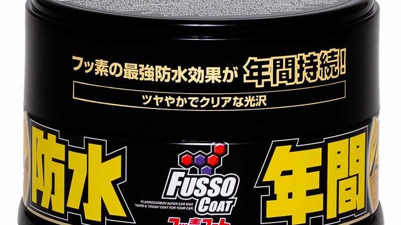Cera em Pasta Fusso Coat Dark 200g - Soft99