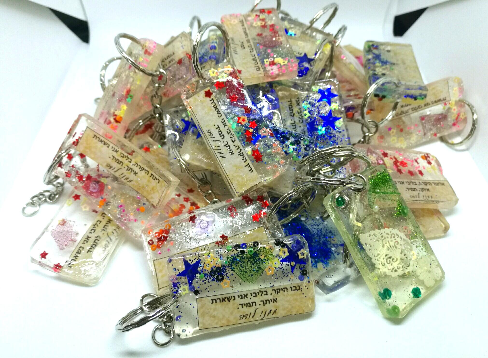 מחזיקי מפתחות מורה לתלמידים