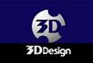 3Dデザイン