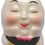 "Thumbnail: #BC-009 - Old Time ""Milk Glass"" Christmas Light - Humpty Dumpty"