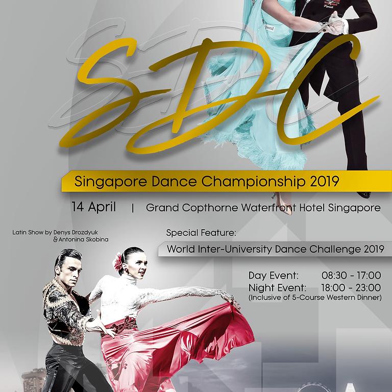 SDC 2019 Ticketing