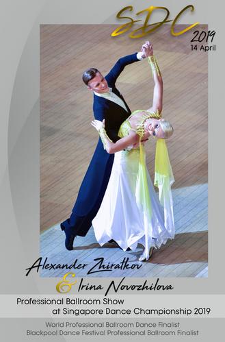 Alex and Irina Poster 3.png