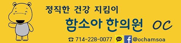#함소아 #hamsoa