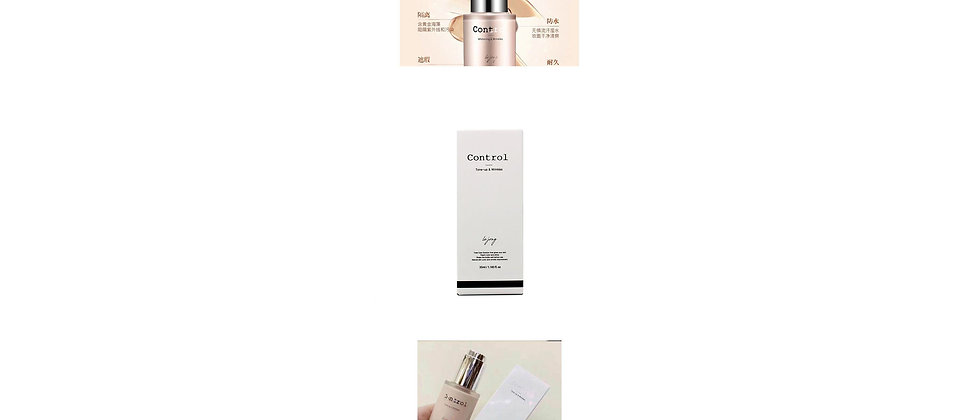 (Lejong) Control 35ml