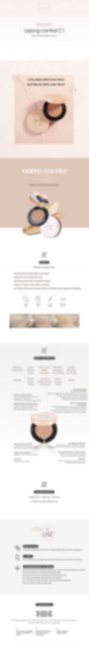 Lejong C1 Cushion detail page.jpg