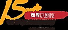 15+ Caring Company logo