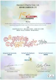 Hong Kong Caring Company 2020