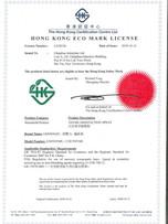 HKCC Eco Mark Cert.jpg