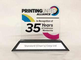 PRINTING United Alliance Membership