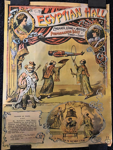 Egyptian Hall V&A Poster Print, 1985