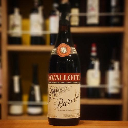 """Barolo DOC """"Bricco Boschis"""" / Cavallotto  バローロ DOC """"ブリッコ ボスキス""""/ カヴァロット"""