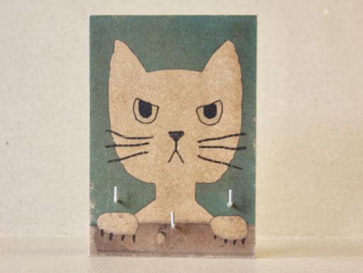 Schlüsselbrett böse Katze