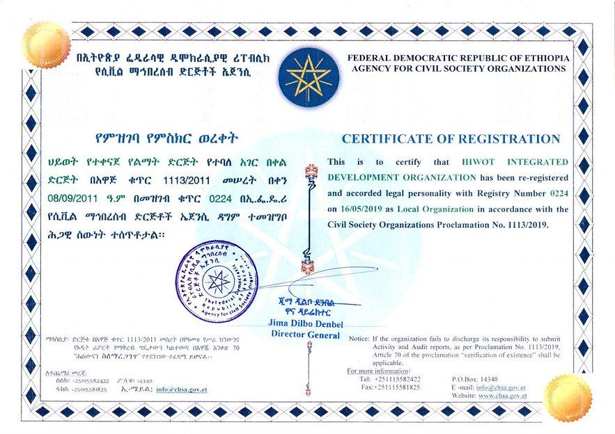 Renewed-License-HIDO-May-2019-1024x724.j
