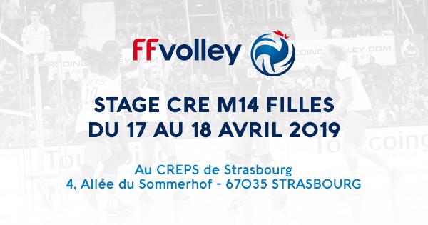 STAGE CRE M14 FILLES AU CREPS DE STRASBOURG