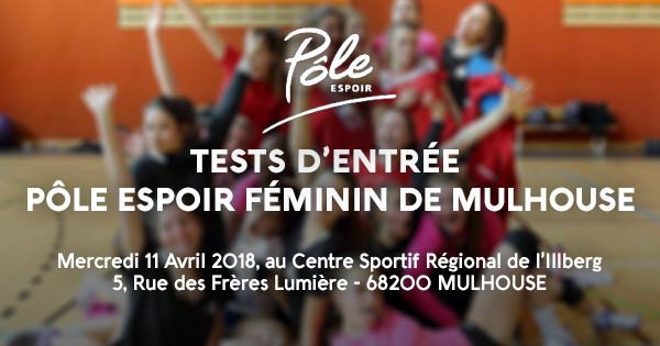 TESTS D'ENTRÉE AU PÔLE ESPOIR FÉMININ DE MULHOUSE