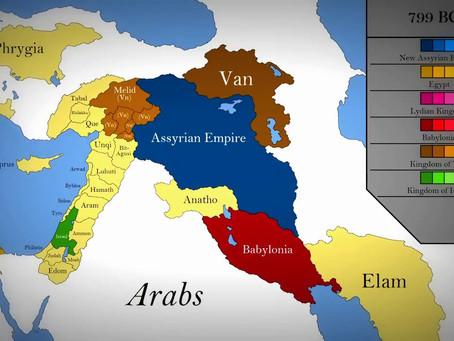 الشرق الأوسط القديم