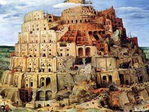 البابلية القديمة