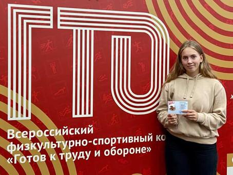 Возобновление работы Центров тестирования ГТО