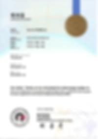 특허증_가상현실장치.png