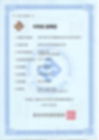 저작권-등록증_자몽-브이알-비디오-플랫폼.png