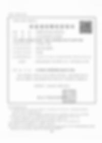 자몽-소프트웨어-직접생산확인증명서20190612-1.png