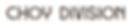 Choy_Division-Wordmark_Wide_High.png