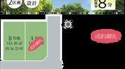 茨木市稲葉町 新築分譲受付開始