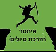 logo sept 2018.png