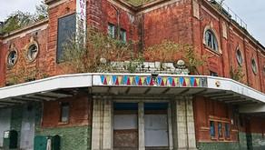 Hippodrome to be Music Venue