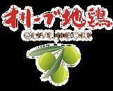 オリーブ地鶏ロゴ赤(1).png
