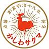 ロゴ_waifu2x_art_noise3_scale_tta_1.png