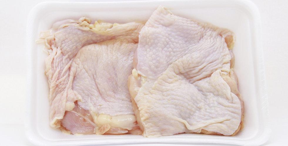 Chicken Leg Fillet Pack