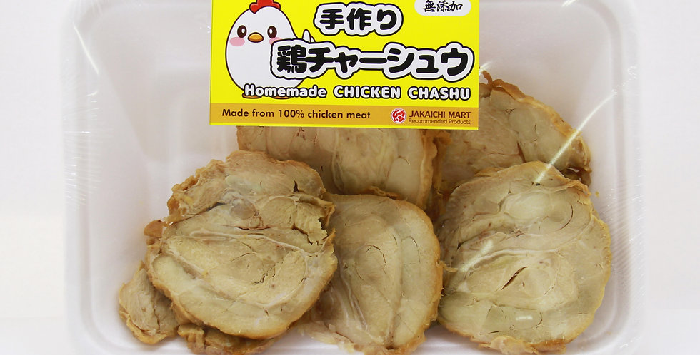 Chashu Chicken Slice Pack