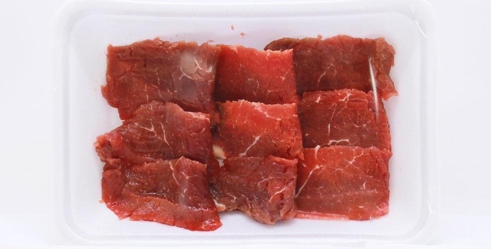 AUS Beef Rib Eye Yakiniku Pack