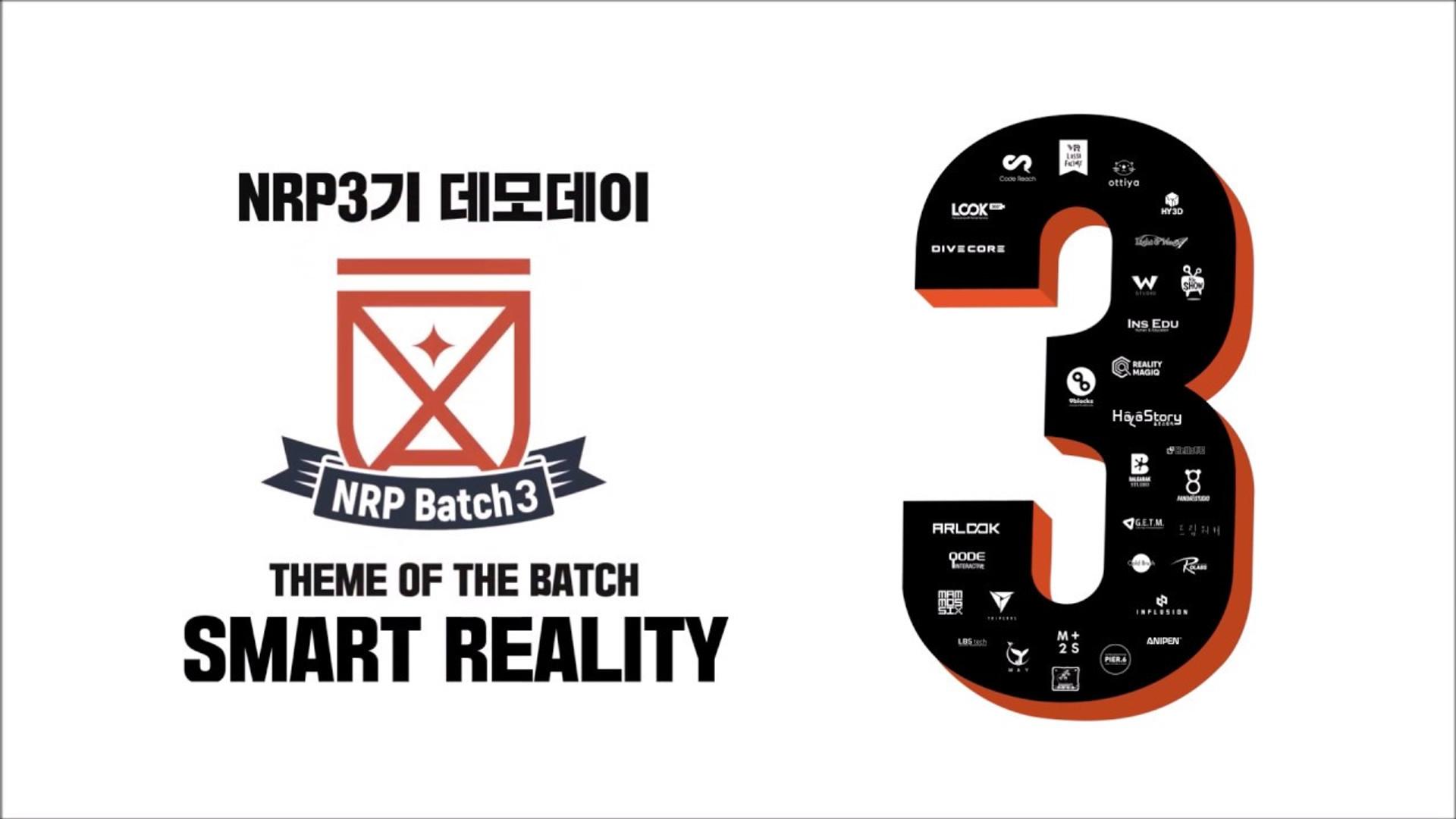 NRP 3 signal