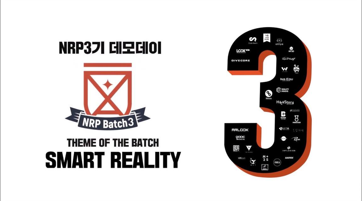 NRP 3