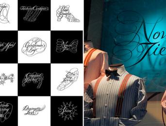 bantjes-designs.png