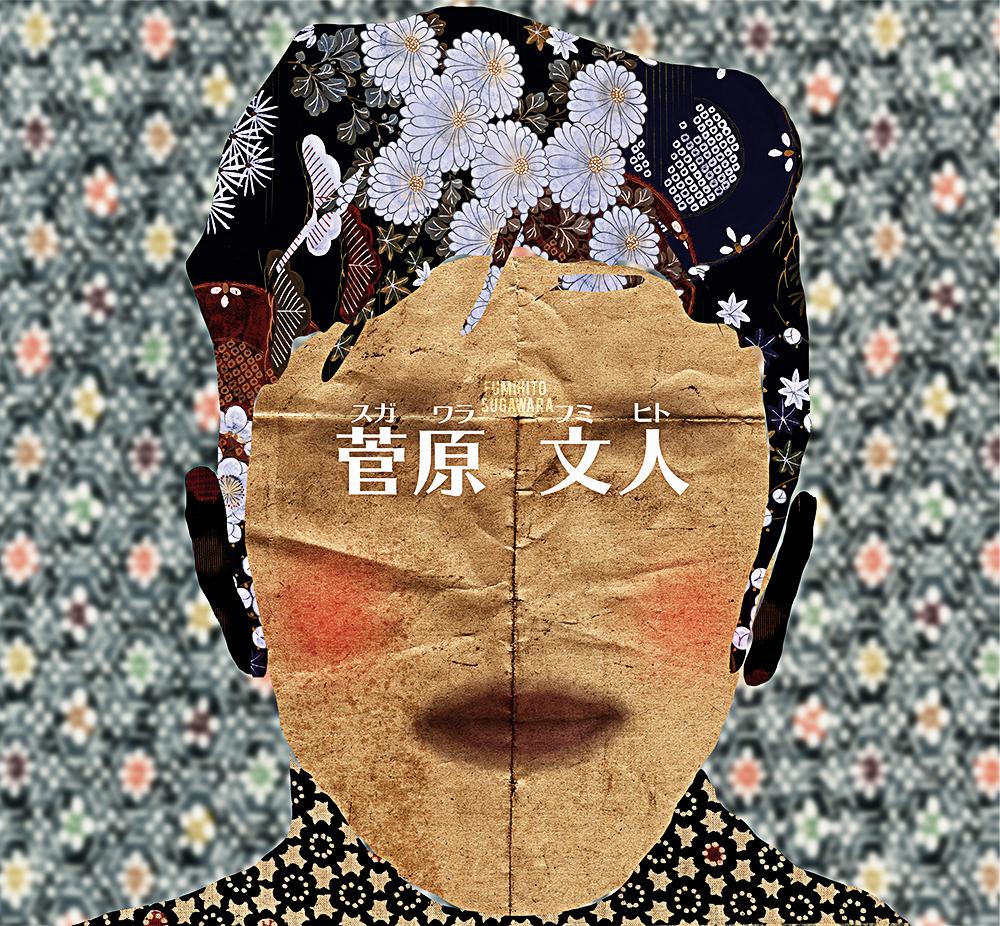fumihito collage