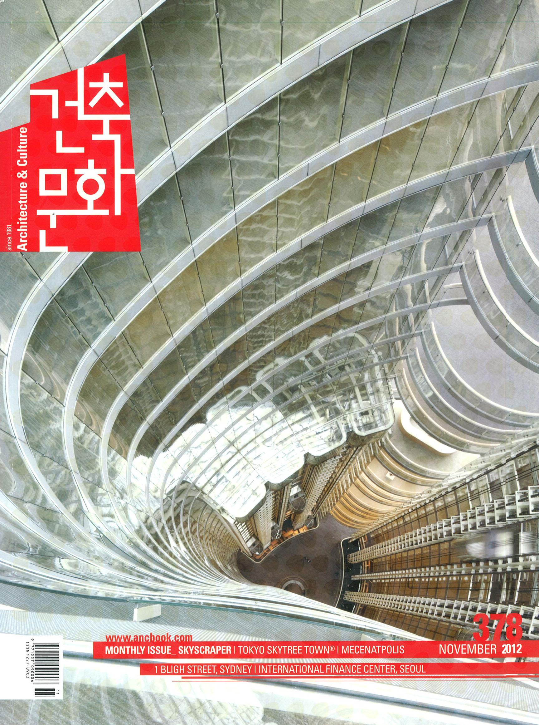 architecture&culture378.jpg