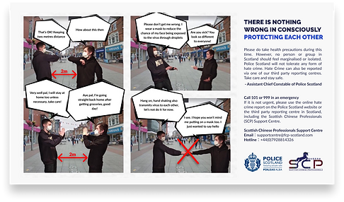 Public Safety Poster.png