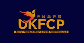 UKFCP's new website