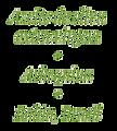 Logo_assinatura.png